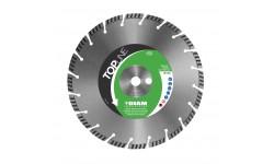Disque diamant granit - Le disque de référence de la gamme
